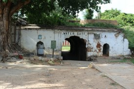 The gate through which Tipu was betrayed
