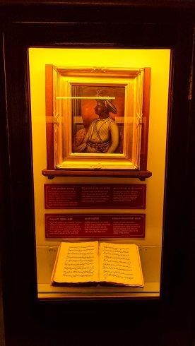 Tipu Sultan's diary